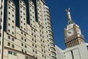mekka-infinity hotel1
