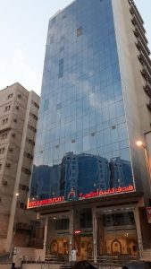 mekka- al qima hotel1